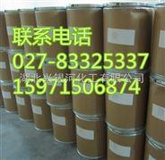 河南維生素B2原料藥生產廠家