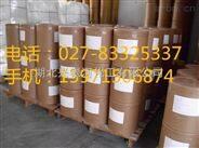 武汉鞣酸蛋白原料药生产厂家