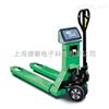 上海捷徽1220X700  3吨不锈钢电子叉车秤,厂家直销,保证质量