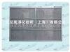 G3北京铝合金过滤器耐酸碱过滤器